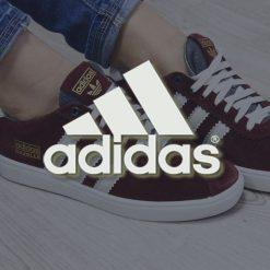 Адидас (Adidas)