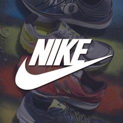 Найк (Nike)