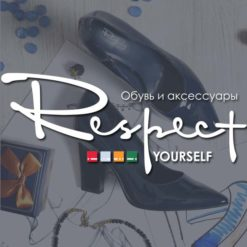 Respect Shoes (Респект Обувь)